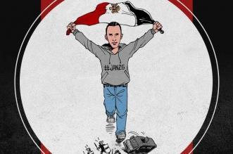 يناير ثورة وهنكملها