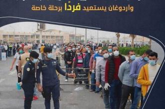 المصريون العالقون بالكويت